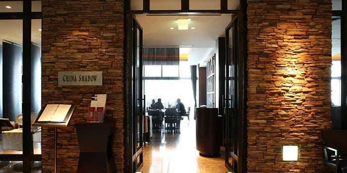 CHINA SHADOW/ストリングスホテル東京インターコンチネンタル 5枚目の写真