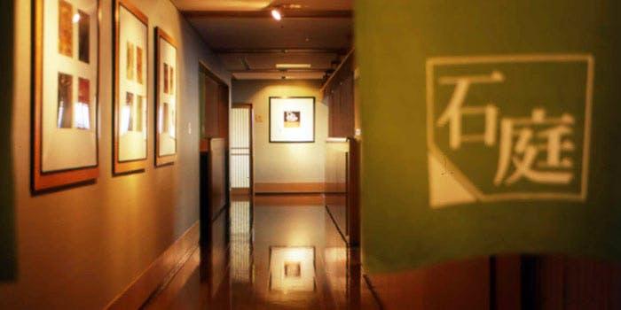 石庭/神戸メリケンパークオリエンタルホテル 3枚目の写真