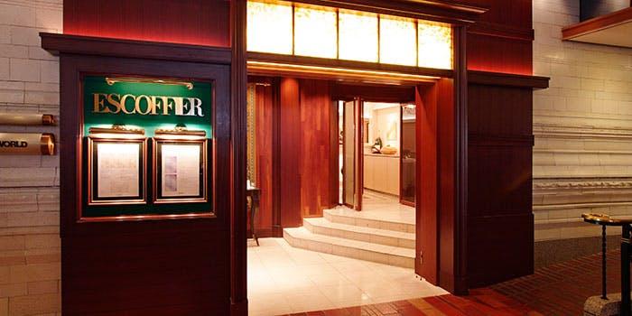 フレンチレストラン エスコフィエ/名古屋観光ホテル 3枚目の写真