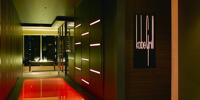 Kobe Grill/神戸ベイシェラトン ホテル&タワーズ 2枚目の写真