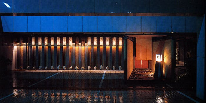 日本料理 赤坂 紙音 4枚目の写真