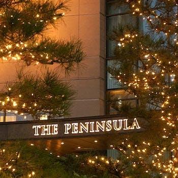 【Xmas 2016】ザ・ペニンシュラ東京で過ごすクリスマス!生演奏と共に至福の4品コースディナー!11,488円