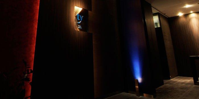 レストラン タテル ヨシノ 銀座 4枚目の写真