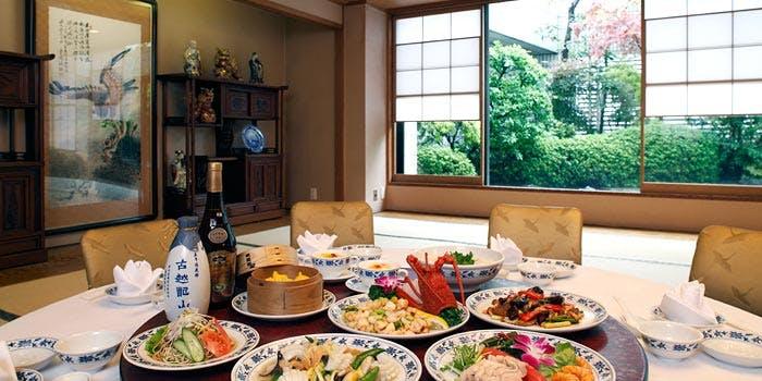 重慶飯店 横浜中華街新館(3F個室)/ローズホテル横浜 5枚目の写真