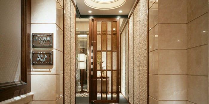 鉄板焼 心/ホテル ラ・スイート神戸ハーバーランド 3枚目の写真