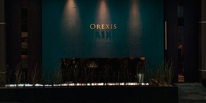 オレキス 5枚目の写真