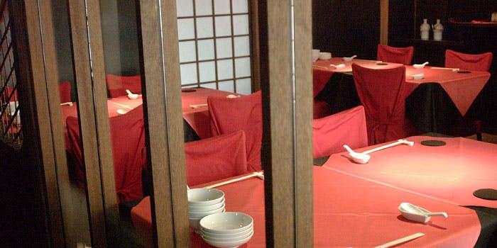 創作中国料理 AKA 3枚目の写真