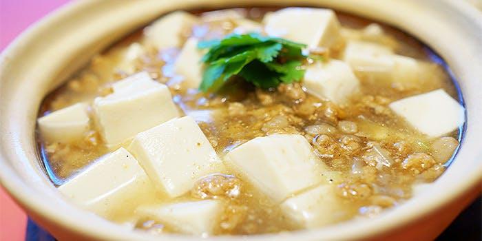 創作中国料理 AKA 8枚目の写真