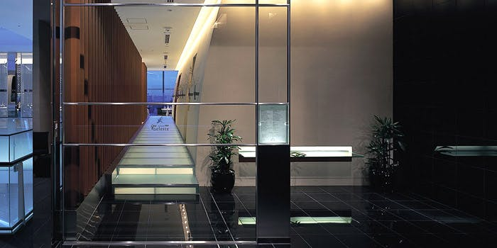 代官山ASO チェレステ 二子玉川店 8枚目の写真