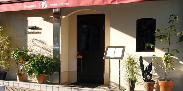 ビアンキッシマ 8枚目の写真