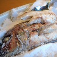天然鳴門鯛の岩塩包み焼き