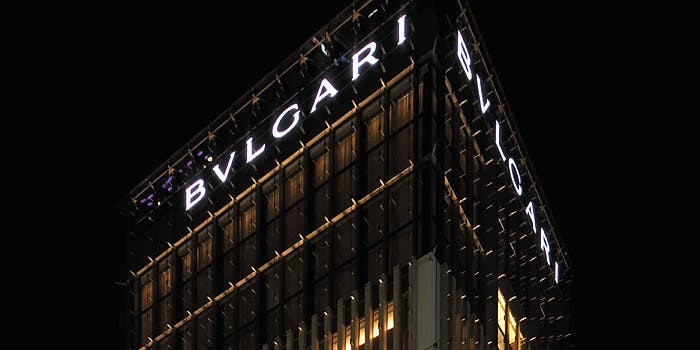 BVLGARI Il Ristorante Luca Fantin / Il Bar 1枚目の写真