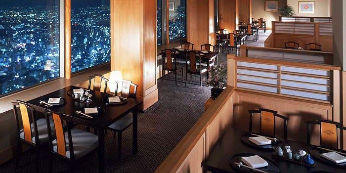 四季亭/横浜ロイヤルパークホテル 68階 1枚目の写真