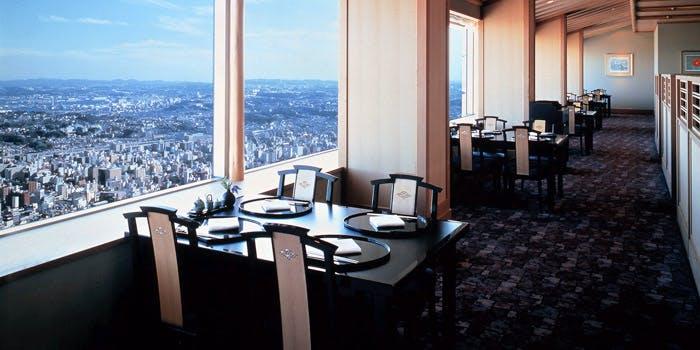 四季亭/横浜ロイヤルパークホテル 68階 2枚目の写真