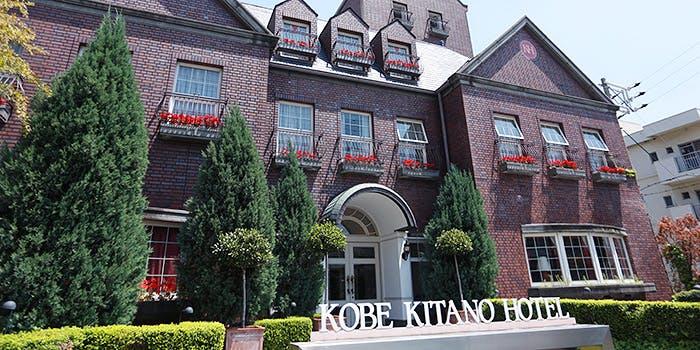ダイニング イグレック/神戸北野ホテル 1枚目の写真