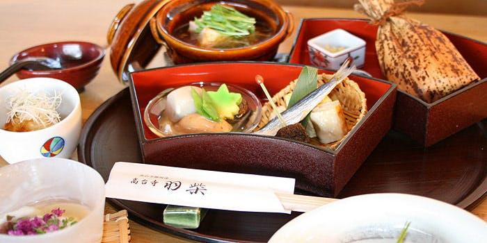 京料理 高台寺 羽柴 3枚目の写真