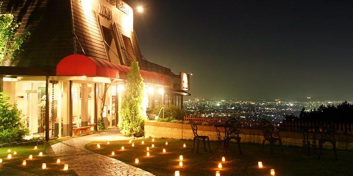レストラン モリ 1枚目の写真