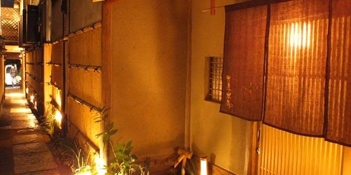温石 左近太郎 本店 3枚目の写真