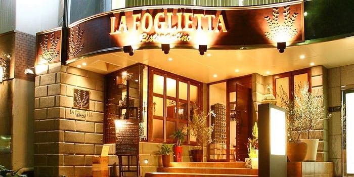 LA・FOGLIETTA(ラ・フォッリエッタ) 3枚目の写真