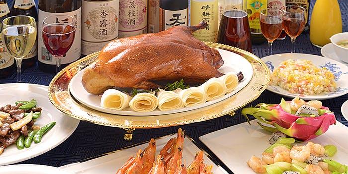 天津飯店 新宿本店 6枚目の写真