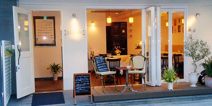 Restaurant Au Bon Coin 1枚目の写真