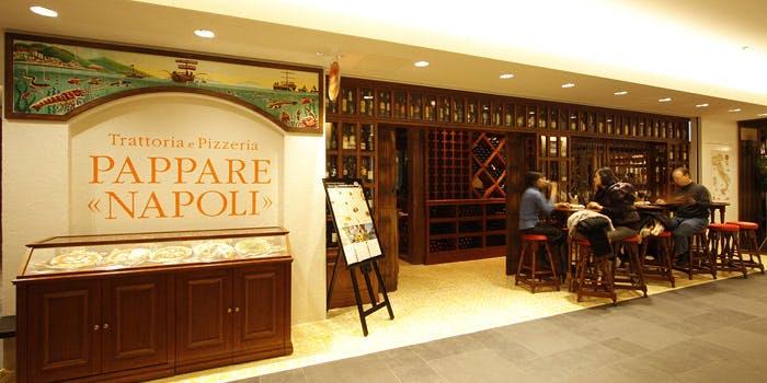 Trattoria e Pizzeria PAPPARE NAPOLI 2枚目の写真