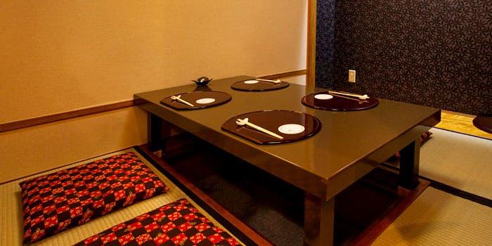 和菜 蔵 2枚目の写真