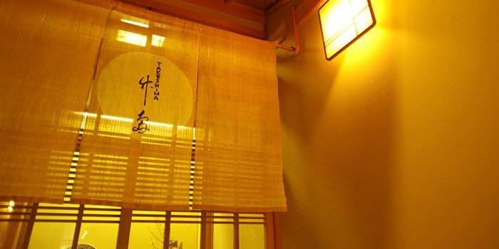 京料理 竹島 3枚目の写真