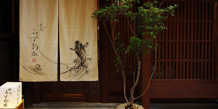 祇園みずおか 1枚目の写真