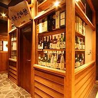 艶やかな日本酒ワールドへ 店内イメージ