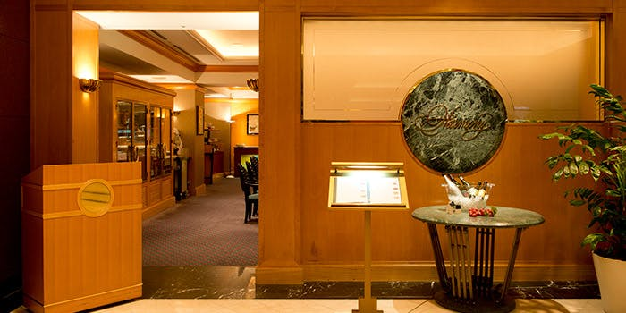 ブラスリー ハーモニー/ホテル イースト21東京 1枚目の写真