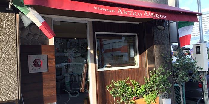 Ristorante Antico Albergo 3枚目の写真