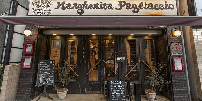 Margherita Pagliaccio マルゲリータ パリアッチョ 神楽坂店