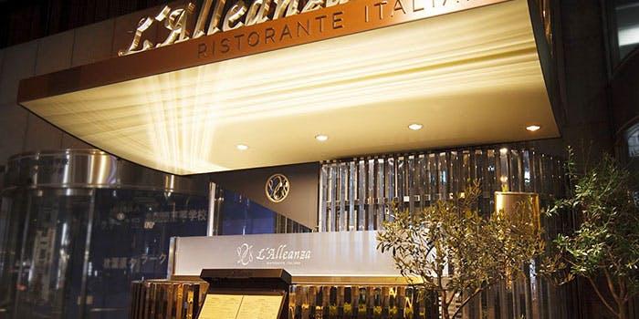 ラレンツァ L'Alleanza 2枚目の写真