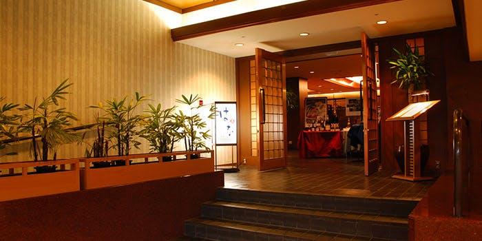 新和食 はな/ホテルリゾーピア箱根