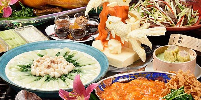 中国料理 旬遊紀/目黒雅叙園 9枚目の写真