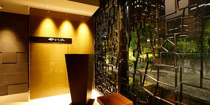鉄板焼 やまなみ/京王プラザホテル 1枚目の写真