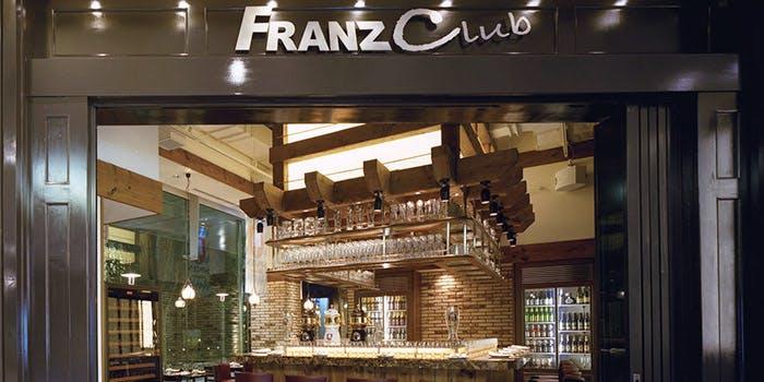 フランツクラブ 浜松町店 3枚目の写真