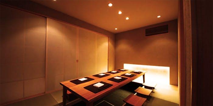 日本料理 和郷Wakyo 2枚目の写真