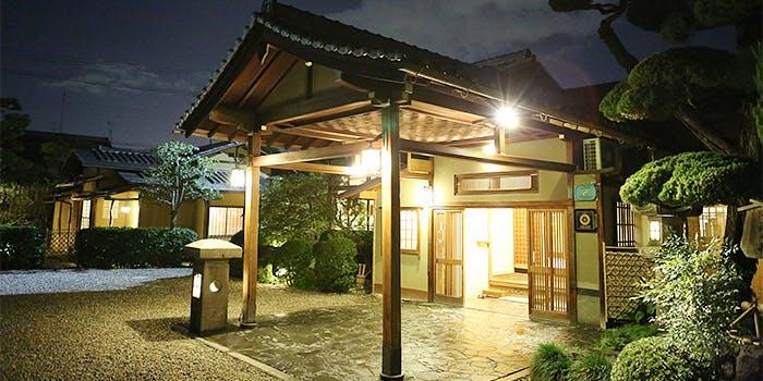 京料理 清和荘 1枚目の写真