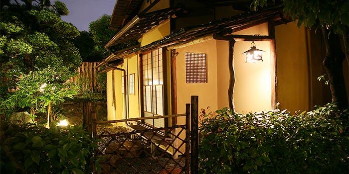 京料理 清和荘 4枚目の写真