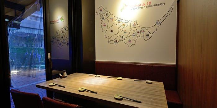 大地の恵み 北海道 4枚目の写真