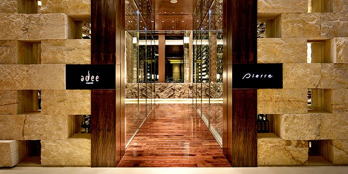 バー adee/インターコンチネンタルホテル大阪 2枚目の写真