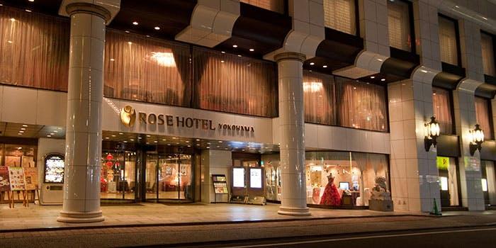 鉄板焼 浜/ローズホテル横浜 2枚目の写真