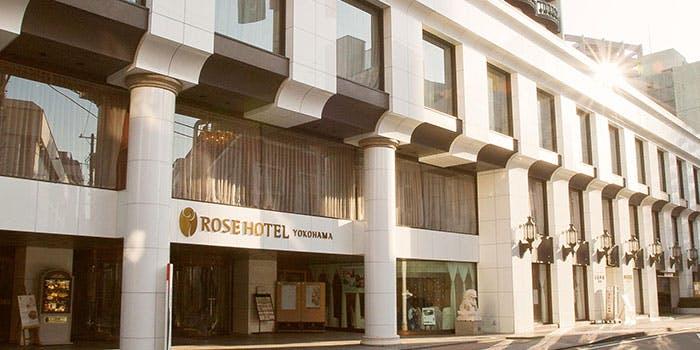 鉄板焼 浜/ローズホテル横浜 1枚目の写真