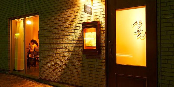 広尾 ぺりかん 2枚目の写真