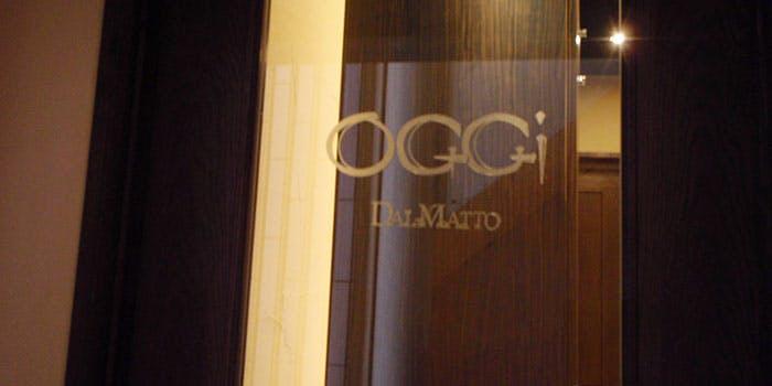 OGGI DAL-MATTO 1枚目の写真