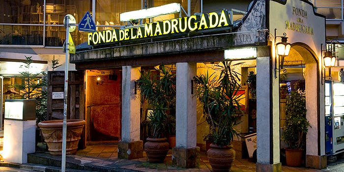 フォンダ デ ラ マドゥルガーダ 1枚目の写真