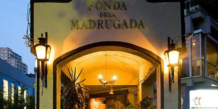 フォンダ デ ラ マドゥルガーダ 2枚目の写真
