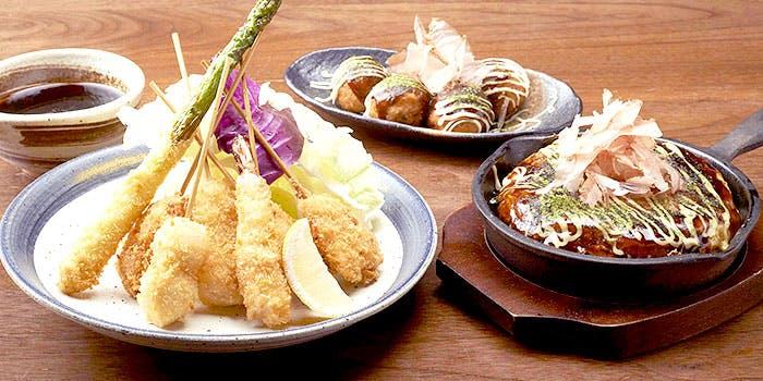 酒房 龍宮 −TATSUMIYA−/シティプラザ大阪 4枚目の写真